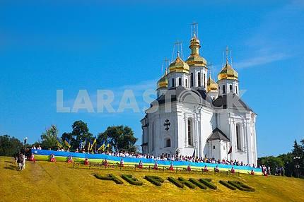 City Chernihiv