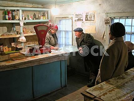 In the village shop