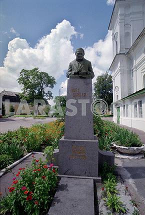 Monument Leonid Glebov