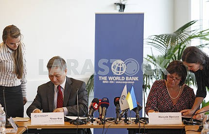 Ukraine to receive a loan of USD 500 ml from World Bank for financial sector reforms