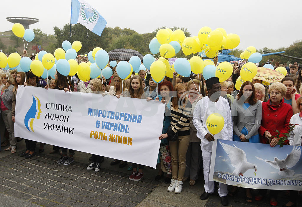 Peace March in Kyiv — Image 13578