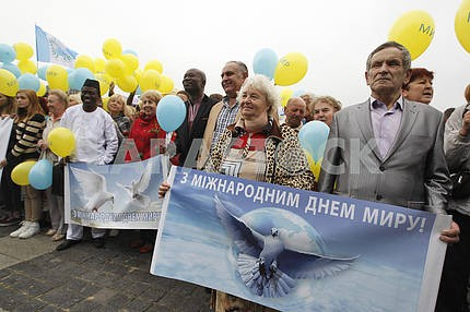 Peace March in Kyiv