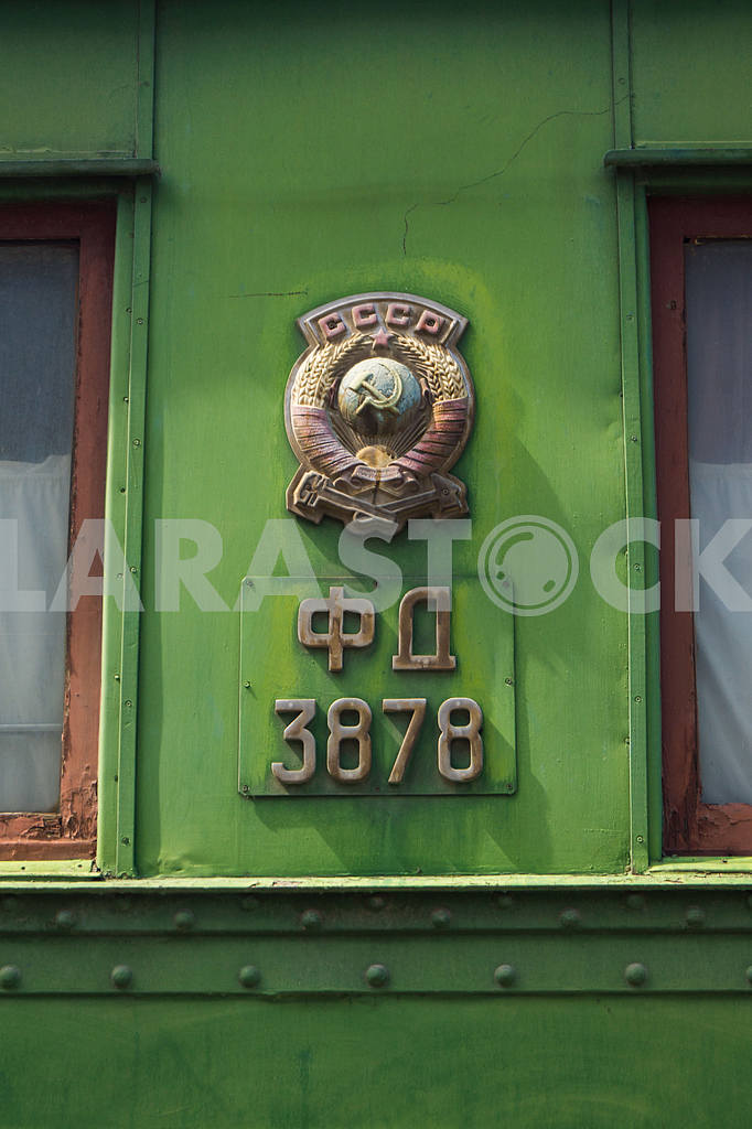 Staff car of Joseph Stalin with a number and the emblem of the USSR — Image 13649