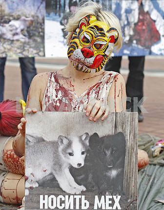 A protest of animal rights activists in Kiev.