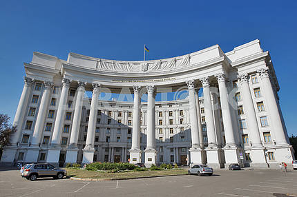 The Ministry of Foreign Affairs of Ukraine.