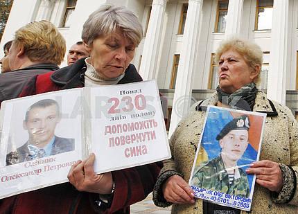 A rally of relatives of Ukrainian servicemen.