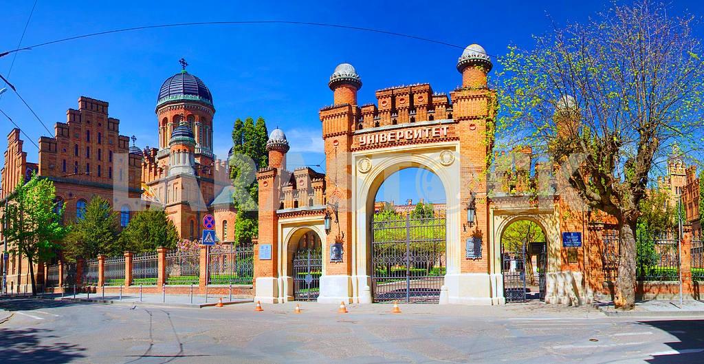 Chernivtsi National University — Image 14706