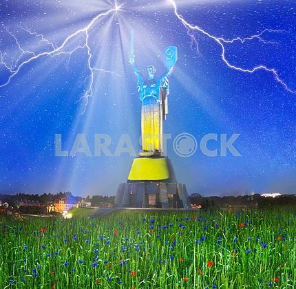 Constitution Day of Ukraine