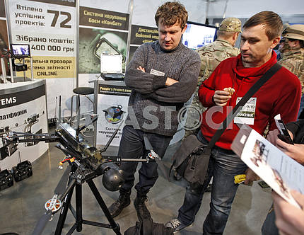 A Volunteers Military Industry  exhibition in Kiev.