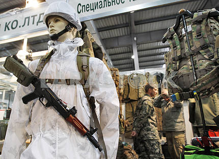 A Volunteers Military Industry  exhibition in Kiev.