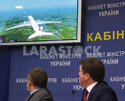 News conference dedicated to the Malaysian Airlines MH17 plane crash
