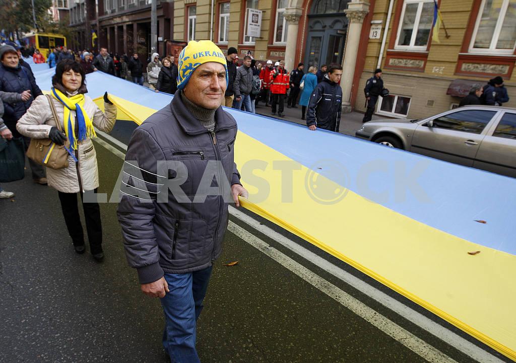 Ukrainians celebrate 73st anniversary of Ukrainian Insurgent Army UPA — Image 19280