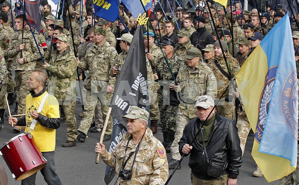 Ukrainians celebrate 73st anniversary of Ukrainian Insurgent Army UPA — Image 19285