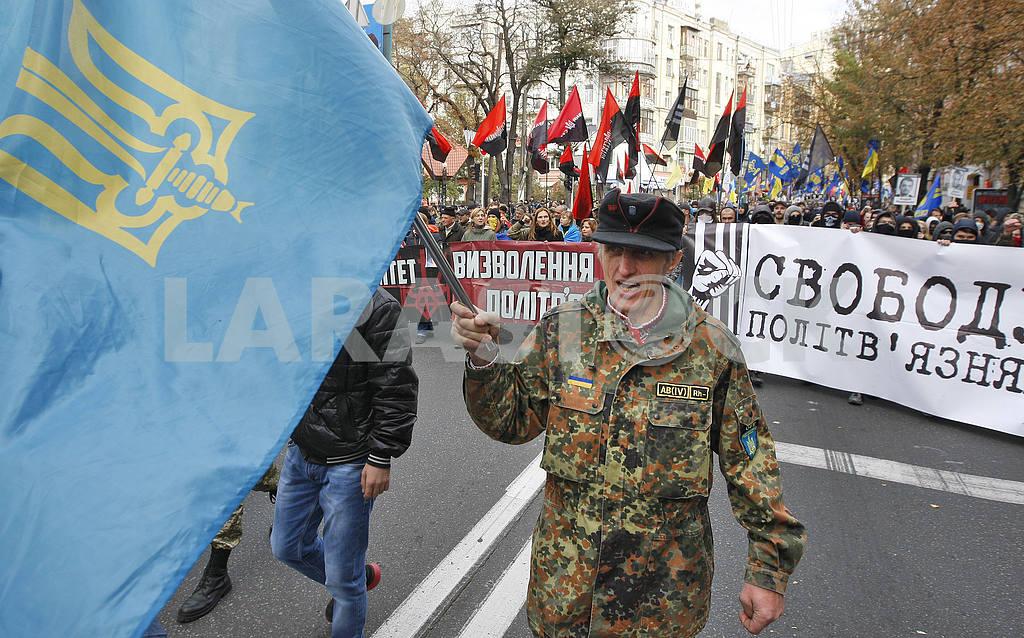 Ukrainians celebrate 73st anniversary of Ukrainian Insurgent Army UPA — Image 19290
