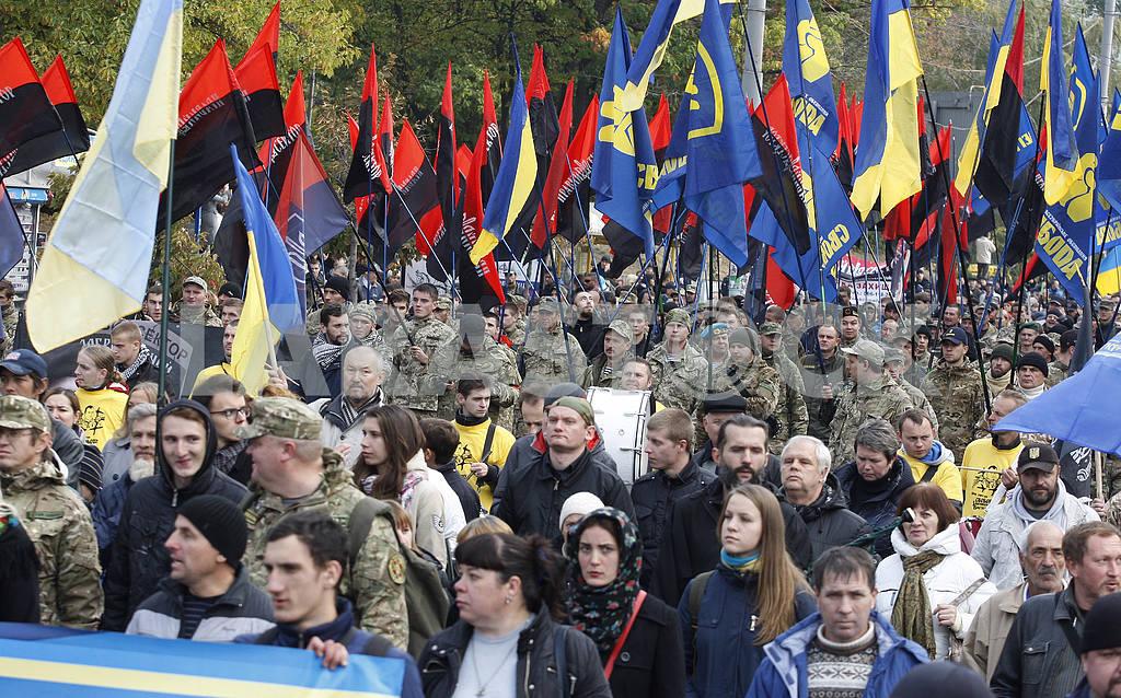 Ukrainians celebrate 73st anniversary of Ukrainian Insurgent Army UPA — Image 19294