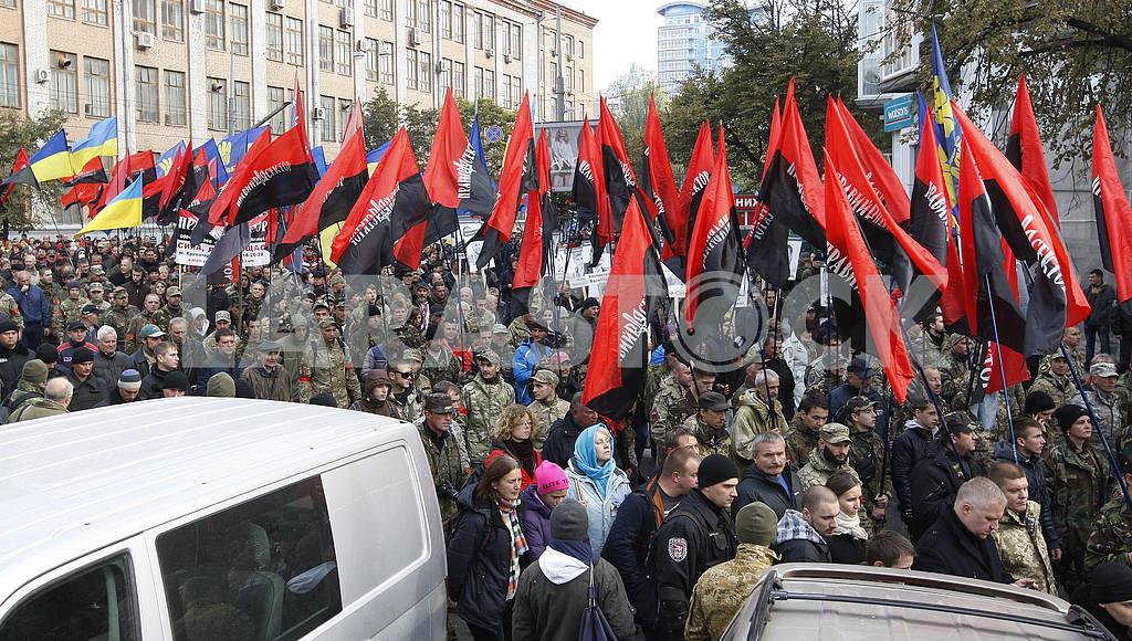 Ukrainians celebrate 73st anniversary of Ukrainian Insurgent Army UPA — Image 19295