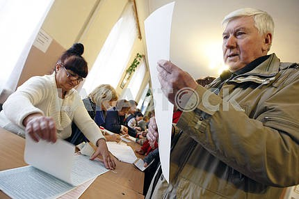Local elections in Kiev.