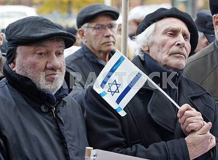 A rally to support Israel in Kiev.