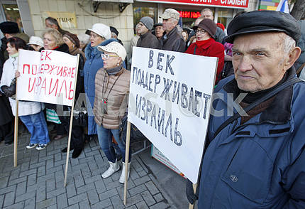 Митинг в поддержку Израиля в Киеве.