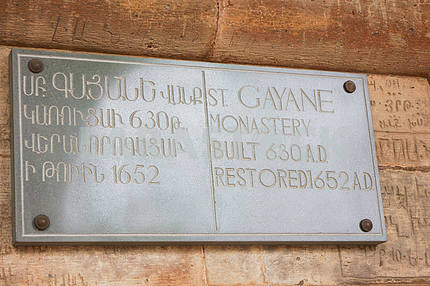 Plate. Saint Gayane Church.