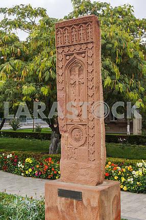 Khachkar. Echmiadzin Cathedral.