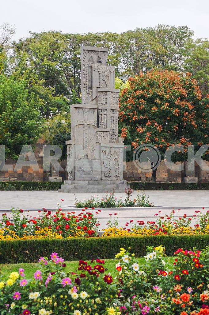 Khachkar. Echmiadzin Cathedral. — Image 19991