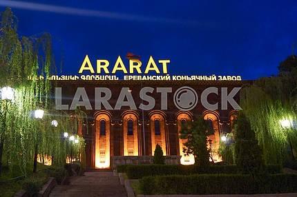 Ararat Brandy Factory.