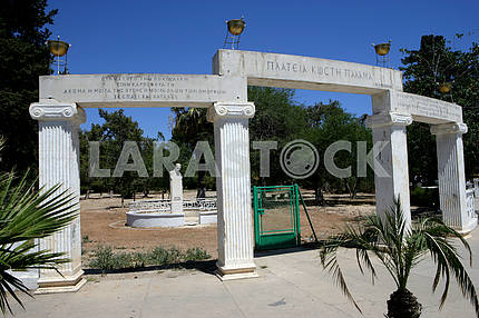 Kostis Palamas Square in Paphos