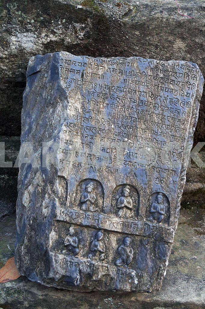 Mani stones. Nepal, Kathmandu — Image 20397