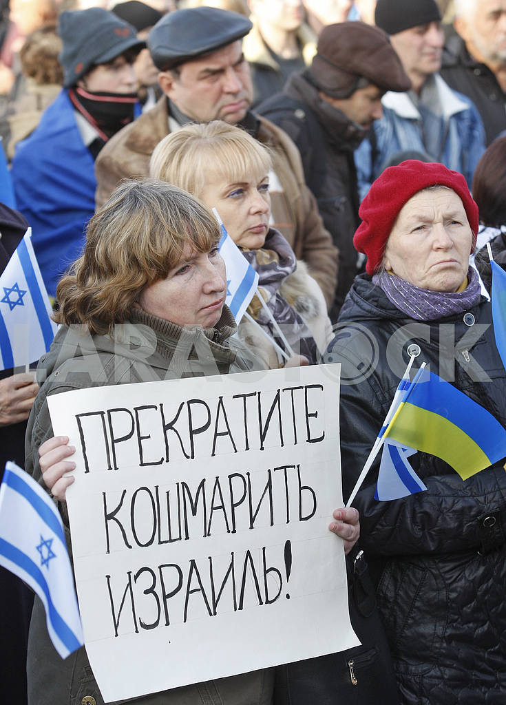 A rally against terrorism and separatism. — Image 20509