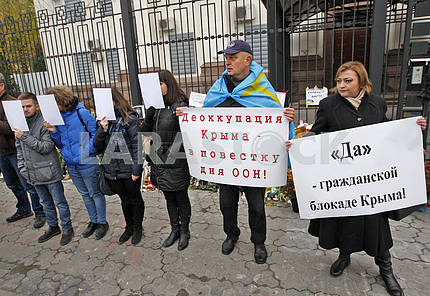 A rally of Crimean tatars in front of the Russian Embassy in Kiev