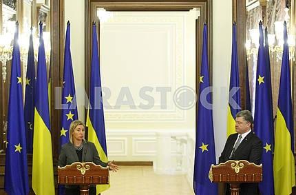 Federica Mogherini in Kiev