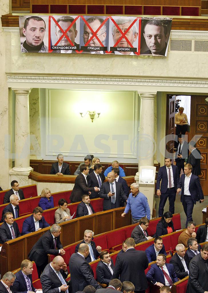 Verkhovna Rada of Ukraine — Image 20715