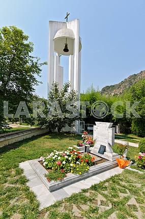 Tomb of Vangi