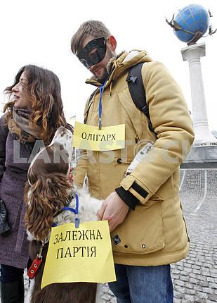 Флешмоб против коррупции, в Киеве