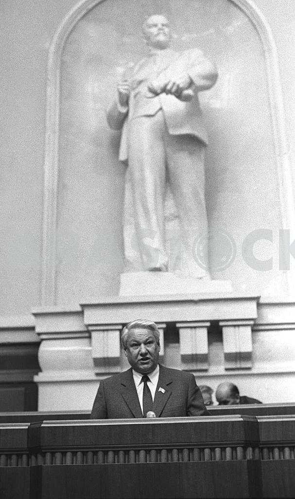 Boris Yeltsin in the Verkhovna Rada — Image 21074