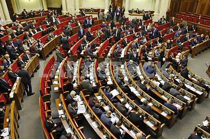 The deputies of the Verkhovna Rada of Ukraine