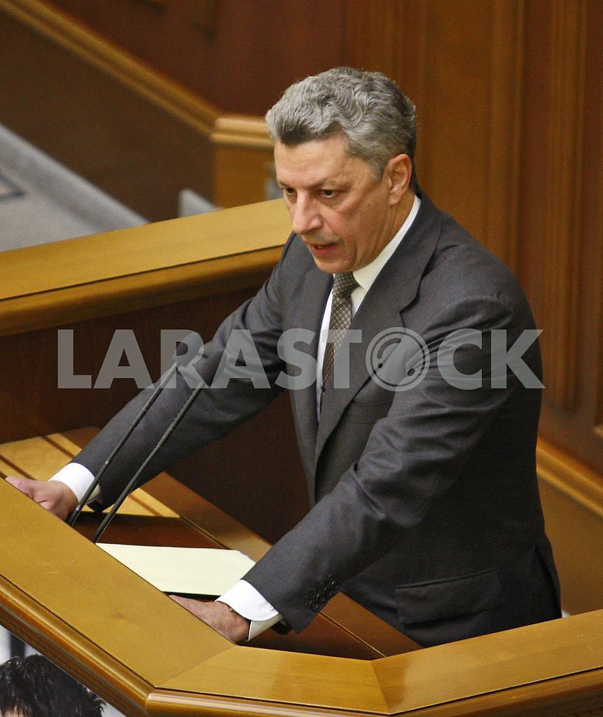 Yuriy Boyko — Image 21085