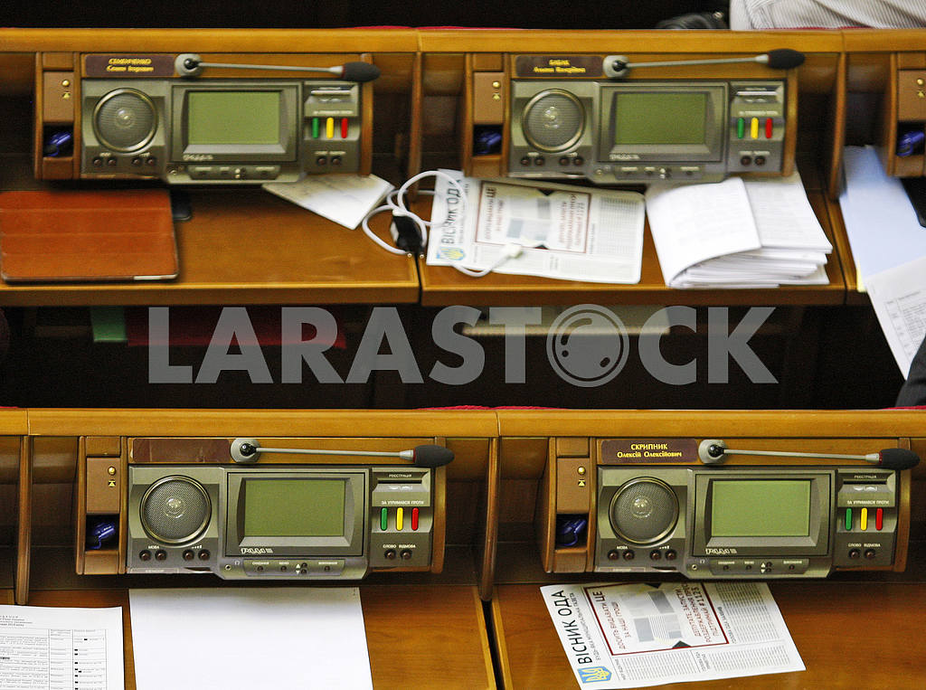 The Verkhovna Rada — Image 21110