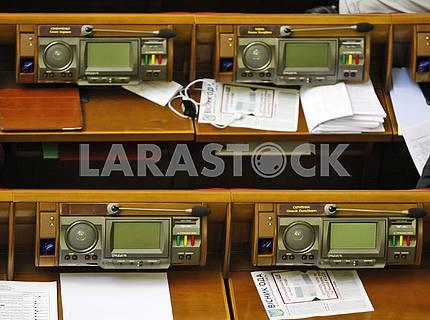 The Verkhovna Rada