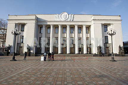 The Verkhovna Rada of Ukraine