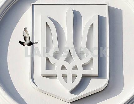 The Verkhovna Rada of Ukraine