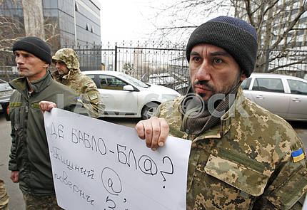 A rally with demanding an audit of the Oschadbank.