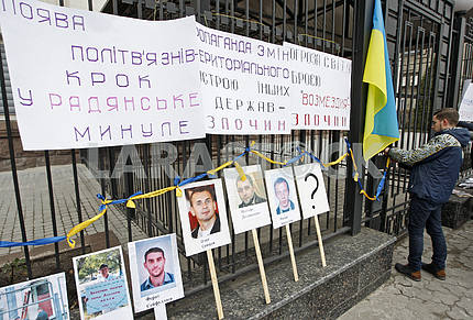 Rally of Crimean Tatars near the Russian Embassy.