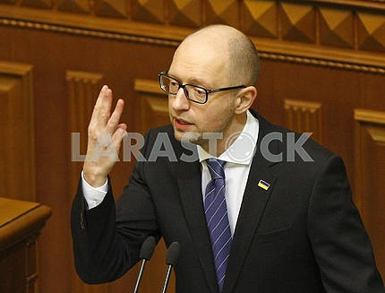 Speech of Arseniy Yatsenyuk in the Verkhovna Rada