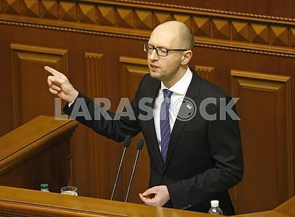 Speech of Arseniy Yatsenyuk in the Verkhovna Rada