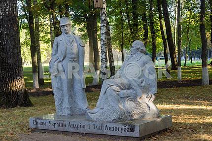 Monument Sons Andrew and Ukraine Ilya Lizogub