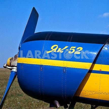 Soviet sporting aircraft YaK-52