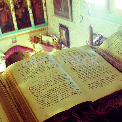 Orthodox Scriptures