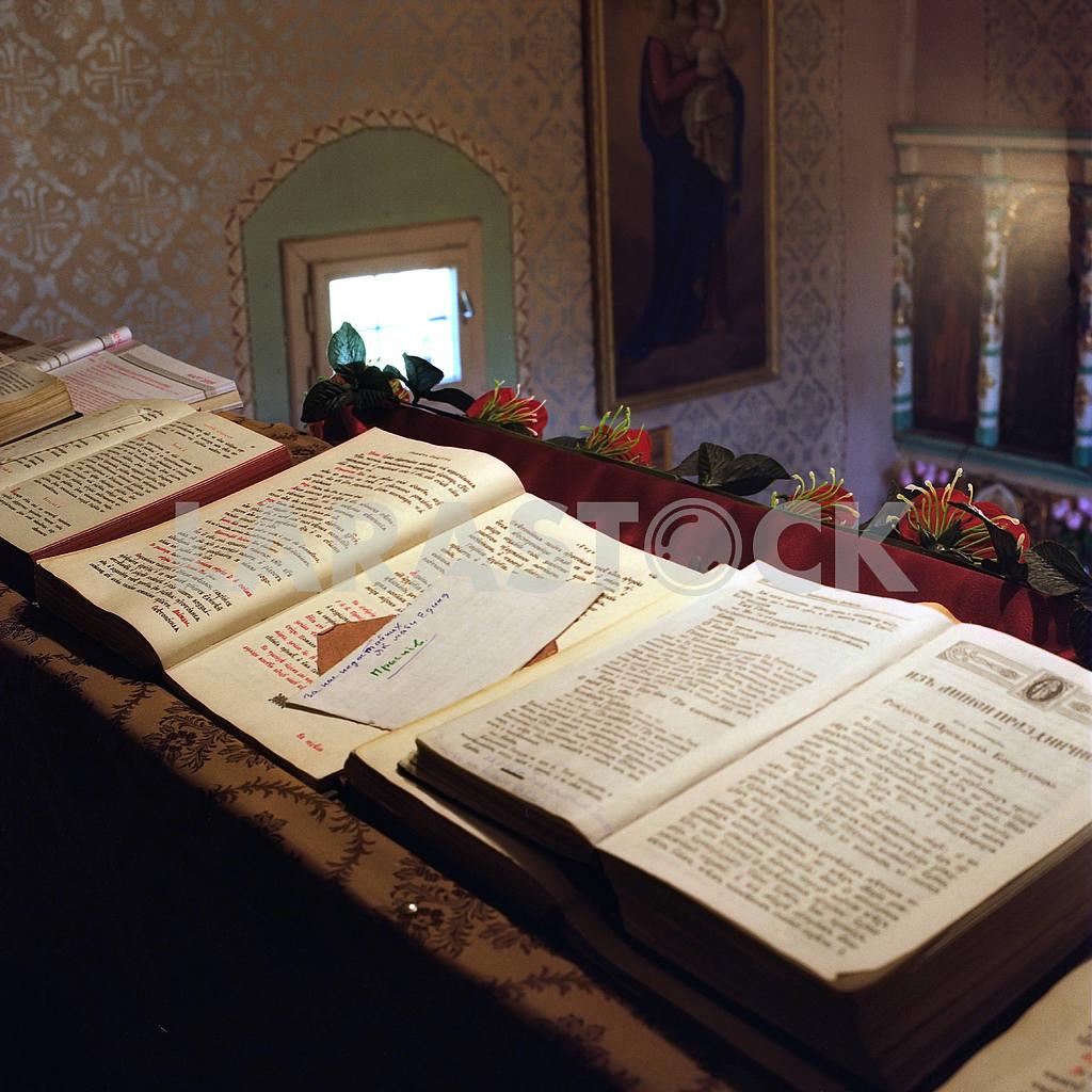 Sacred Orthodox books — Image 22143